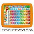【2歳女の子】孫の誕生日に喜ばれるアンパンマンの知育玩具を教えて!【予算10,000円】