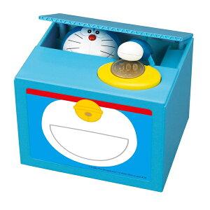 貯金箱 おもしろ ドラえもん おもちゃ 男の子 女の子 6歳 7歳 ドラえもんバンク 小銭 ドラえもんがおしゃべり 知育玩具