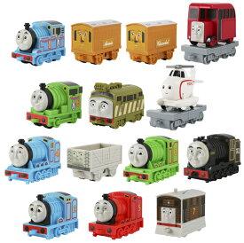トーマス おもちゃ 男の子 3歳 4歳 トーマスとなかまたち DX連結セット デラックス連結セット 手転がし きかんしゃトーマス ミニカー 知育玩具