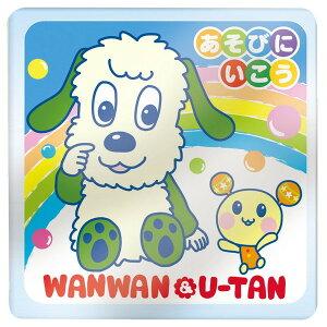 いないいないばあ おもちゃ ワンワンとうーたんのお風呂にえほん おふろ 絵本 いないいないばぁ 1歳半 1.5歳 2歳 知育玩具