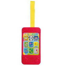 いないいないばあ スマホ スマートフォン スマフォ おもちゃ ワンワンとうーたんのベビータッチフォン 1歳半 1.5歳 2歳 知育玩具