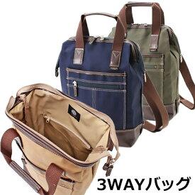 dc3648a0bf8f 全3色 ショルダーバッグ リュックサック バックパック ハンドバッグ 3WAY メンズ レディース EVERWIN 日本製