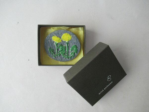 ミナペルホネン mina perhonen dandelionブローチ【中古】【21A91】【高価買取中】【店頭受取対応商品】