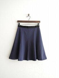 ランバンオンブルー LANVIN en Bleu バイカラーフレアースカート 36【中古】【80A02】【高価買取中】【店頭受取対応商品】