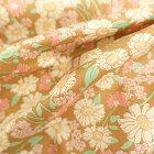 リバティ LIBERTY 花柄タナローン生地 巾110x96cm【中古】【20C12】【高価買取中】
