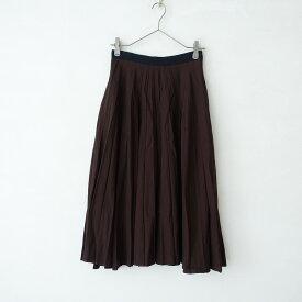 マーガレットハウエル MARGARET HOWELL プリーツスカート 2【中古】【02D12】【高価買取中】