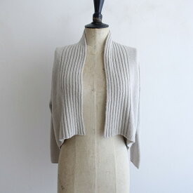 エヴァムエヴァ evam eva alpaca liliy yarn short robe アルパカリリーヤーンショートローブ -【中古】【92G12】【高価買取中】