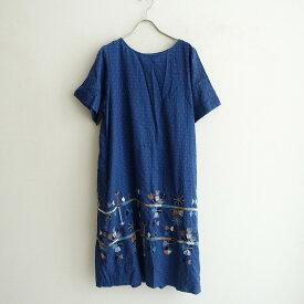 マーブルシュッド marble SUD カットジャガード刺繍ワンピース -【中古】【10H12】【高価買取中】