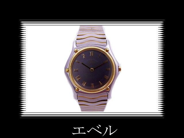 エベル クラシック メンズ 時計 EBEL クォーツ 時計【質屋出店】【中古】