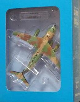 항공 자위대 RF-4 E자위대 모데르코레크션데아고스티니 60 정찰기