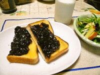こんが〜り焼いたパンにゆであずきをのせたらおいしい小倉トーストの出来上がりッッ★朝から幸せな気分です☆ヽ(^。^)ノ☆