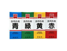 共立食品 HM食用色素 4色セット(青 緑 黄 赤) 5.5g×4個 【あんこの内藤】