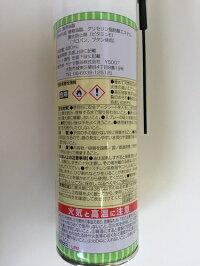 食品機械用潤滑油・食品離型油アドニール480mL