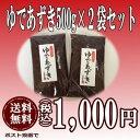 【送料無料】■ ゆであずき 500g×2■≪あんこ 餡子≫