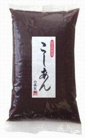 【老舗あんこ屋】■上こしあん 1kg■北海道産小豆使用≪あんこ 餡子 アンコ≫