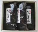 【老舗あんこ屋】■上粒あん(つぶあん) 1kg×3■≪あんこ 餡子 アンコ≫