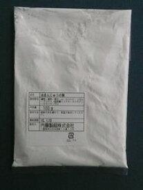 ■水まんじゅうの素 (露草) 100g■【和菓子材料】