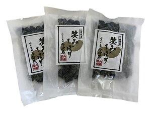 丹波黒豆しぼり甘納豆「笑みしぼり」3袋セット 110g×3≪餡子・アンコ≫