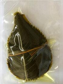 ◆◇ 桜葉 (茶) ◇◆塩漬け 50枚【和菓子材料】桜の塩漬け 桜の葉
