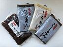 【送料無料】◆選べるあんこ5袋セット◆ 福袋 ≪餡子・アンコ≫