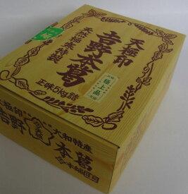 ◆吉野本葛粉5kg 極上◆【和菓子材料】