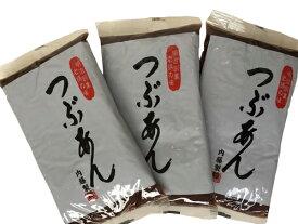 粒あん(つぶあん) 450g×3 ≪あんこ 餡子 アンコ≫