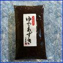 【老舗あんこ屋】■ゆであずき 500g ■≪あんこ 餡子 アンコ≫