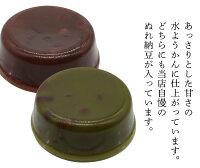 【送料無料】水ようかんぬれ納豆入り選べる5個セット小倉抹茶