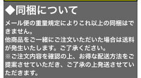 【送料無料】【1000円ポッキリ】老舗あんこ屋の味「試してみてセット」≪あんこ餡子≫