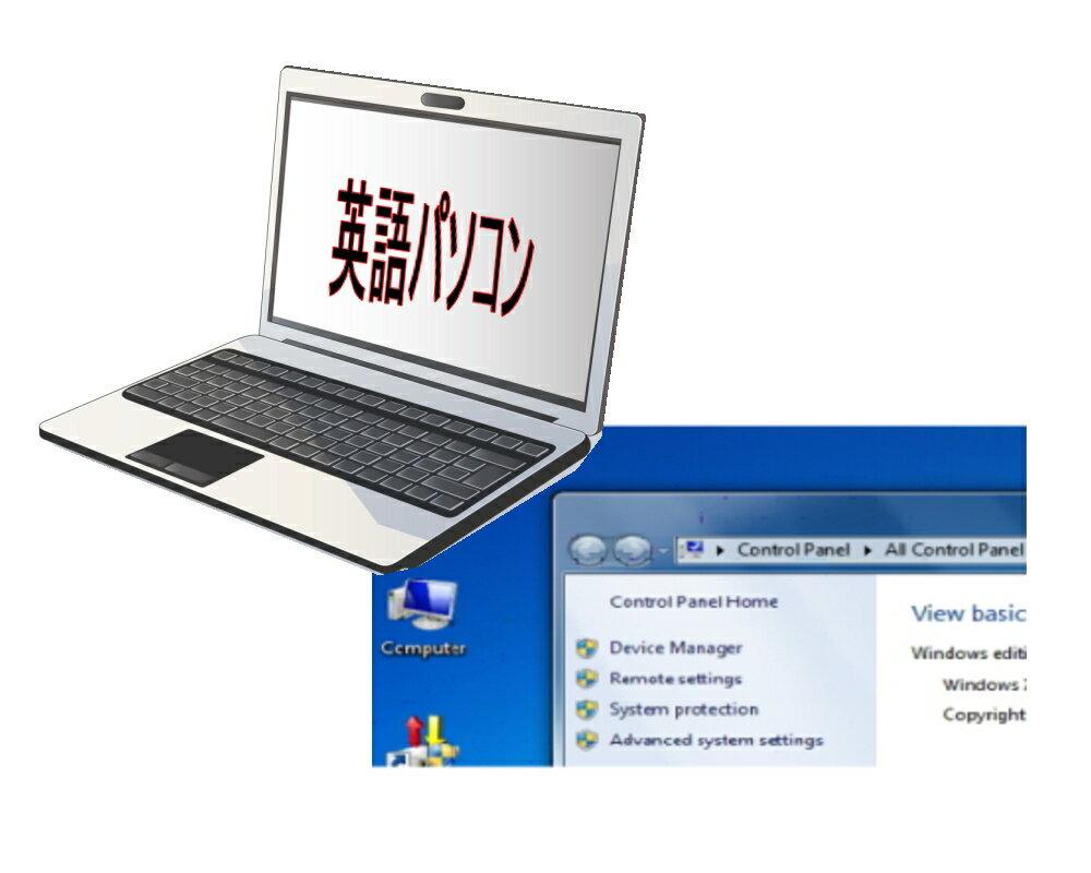 【タイプE】【★貴重★正規!英語版WINDOWS 7インストール】DVDソフトが鑑賞★お試し購入大歓迎★DVD鑑賞★すぐ使えます!【中古】