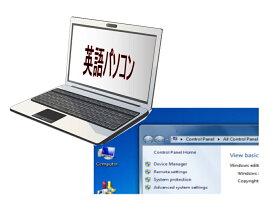 タイプE 貴重 正規!英語版WINDOWS 7インストールDVDソフトが鑑賞 お試し購入大歓迎 DVD鑑賞 すぐ使えます!【中古】
