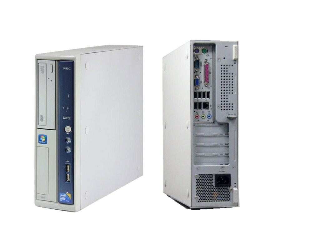 90日保障 貴重 英語版パソコン NEC MK29A 英語WINDWS 7インストール 省スペース ディスクトップパソコン デュアルコアCore2Duo 2.93Gヘルツ 2Gメモリー 160Gハード DVD 英語キーボード付属可(オプション)WINDOWS XPへダウングレード可【中古】