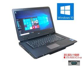 90日保障 貴重!英語版 WINDOWS10 PRO クリーンインストール NEC VK25 高速Core I5 第二世代 2.50G搭載 DVD 互換英語キーボード 貴重なシリアル(RS232C)搭載機種 互換OFFICE【中古】