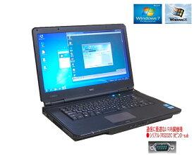 これは便利!Virtual PC WINDOWS7 PRO上で WINDOWS98動作可能 98で無いと動かないソフトに最適 NEC VK21 貴重なシリアルポート(RS232C)内臓 高速CoreI3 2.10G/15TFTワイドHD 1366*768 DVD 無線DtoD【中古】