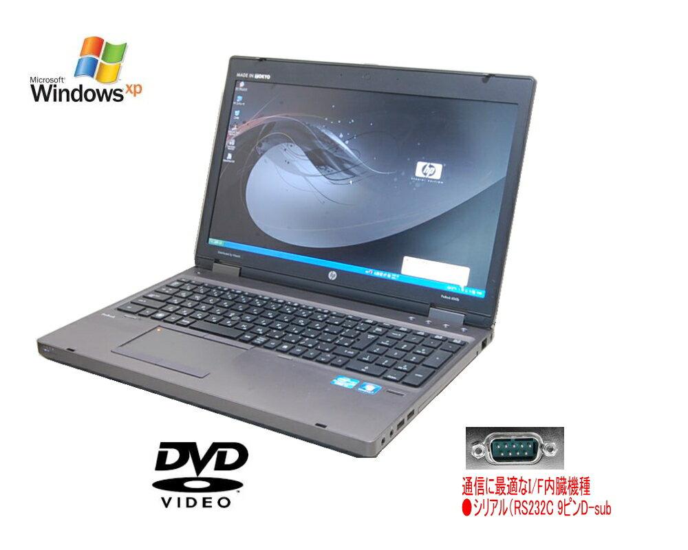 90日保障 中古パソコン 今更ながら XPインストール 中古ノートパソコン HP BY HITACHI 6560B 貴重なテンキーモデル XPなら爆速レベル Core I5 2Gメモリー 通信ソフトに最適 RS232C(シリアルポート)  すぐに使えます DVD 無線【中古】