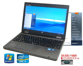 中古パソコン 90日保障 英語版WINDOWS 7 HP BY HITACHI 6560B 安心日本生産 英語キーボード互換 Core I5 2.40G シルアル(RS232C)内臓  DVDマルチ【中古】