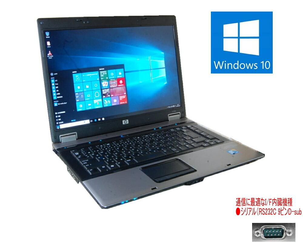貴重!中国語版 WINDOWS10 PRO クリーンインストール HP 6730B 高速デュアルコア搭載 Core2 2.26G搭載 DVD 無線 互換英語キーボード  互換OFFICE【中古】