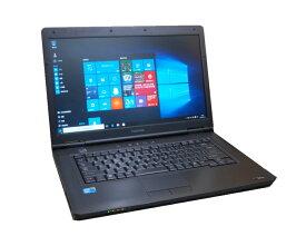 貴重!中国語版 WINDOWS10 PRO クリーンインストール TOSHIBA B552 高速Core I5 2.50G搭載 DVD 無線 互換中国語(英語)キーボード  互換OFFICE【中古】