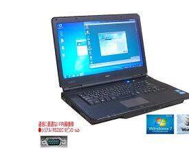 これは便利!Virtual PC WINDOWS7 OR XP 上で WINDOWS98動作可能 98で無いと動かないソフトに最適 NEC VK25 貴重なシリアルポート(RS232C)内臓 高速Core I5 2.50G/15TFTワイドHD 1366*768 DVD 無線DtoD【中古】
