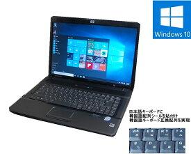 90日保障 貴重!韓国語版 WINDOWS10 PRO クリーンインストール HP 6730B 高速デュアルコア搭載 Core2 2.26G搭載 DVDマルチ 無線 互換英語キーボード 互換OFFICE【中古】