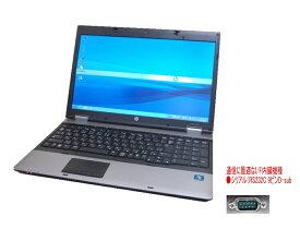 貴重!WINDOWS 7 PRO HP 6550B ご購入時選択(言語:日本語・英語・中国語(簡体字/繁体字) 通信ソフトに最適 RS232C シリアル 15.4ワイド液晶 高速CoreI3 2.4G メモリー 2.00G DVD【中古】