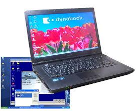 これは便利!Virtual PC WINDOWS XPパソコンでWINDOWS98動作可能 Core I5 WIN98で無いと動かないソフトに最適 TOSHIBA B551 DtoD【中古】