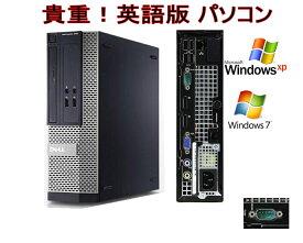 90日保障 貴重 英語版パソコン 英語WINDWS 7インストール 省スペース 通信ソフトに最適 シリアル RS232C デスクトップパソコン Core I5 2.50Gヘルツ 2Gメモリー 320Gハード DVD 英語キーボード付属(オプション) DELL 790 XPへダウングレード可【中古】