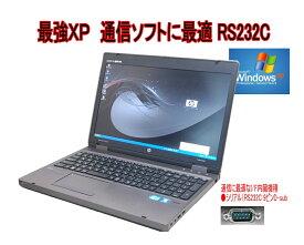 90日保障 いまさらですが 通信ソフトに最適 RS232C シルアルポート 10キータイプ WINDOWS XP搭載 XPなら最強 HP BY HITACHI 6570B 高速CPU Core I5 第三世代 2.50G WINDOWS XP 最終動作機種 ソフトに最適 メモリー2.0G 320G DVD 【中古】