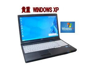 90日保障 いまさらですが WINDOWS XP搭載 XPなら最強レベル 富士通 FMV-A561 高速CPU Core I5 2.50G WINDOWS XP ソフトに最適 メモリー2.0G 250G DVD (英語版XP変更可)【中古