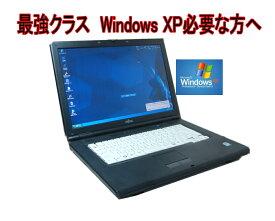 90日保障 いまさらですが WINDOWS XP搭載 XPなら最強レベル 富士通 FMV-A550 高速CPU Core I3 2.26G WINDOWS XP ソフトに最適 メモリー3.0G 160G DVD鑑賞 無線LAN(オプション)(英語版XP変更可)【中古】
