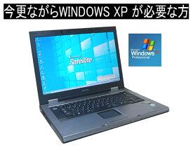 中古 パソコン 今更ながら XP XPなら十分 TOSHIBA L21 セルロン900 2.20G すぐに使える DVD 【中古】