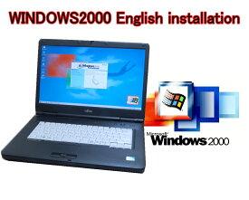 英語版 今さら Windows2000正常動作パソコン FMV 8290/540 英語版WIN2000 専用ソフトを動作の為に 最終WIN2000動作機種 ハード160G 【中古】