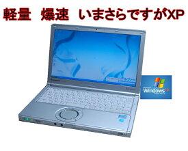 貴重!いまさらですが WINDOWS XP PRO 高性能最終機種 PANA CF-SX1 高速CPU Core I5 2.5G DVD【中古】