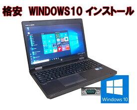 貴重! 90日保障 WINDOWS10PRO(32/64BIT) HP6570 ご購入時選択(言語:日本語・英語・中国語)高速CPU Core i3 2.40G 8Gメモリ 無線 15インチ HD液晶 1366*768【中古】